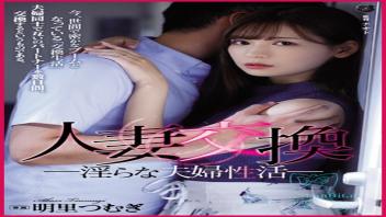 เอาหี เอวีซับไทย เอวี18+ เย็ดสด หนังโป๊ออนไลน์