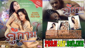 เสียวหี เย็ดเลสเบี้ยน เย็ดหี เย็ดสาวไทย หีไทย